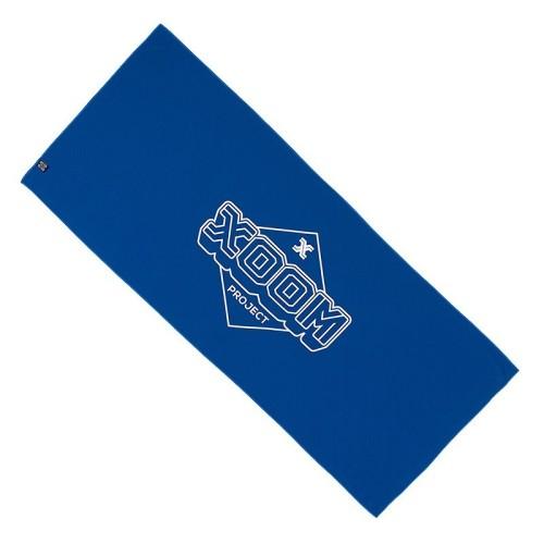 Ultra Light Towel - Blue
